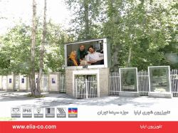 موزه سینما ایران  برای کسب اطلاعات بیشتر به سایتwww.elia-co.comمراجعه فرمایید.