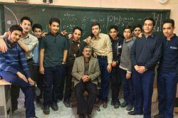 سال سوم ...روز آخر تحصیلی اسفند...کلاس شیمی با استاد عزیز جناب آقای پالیزکاران