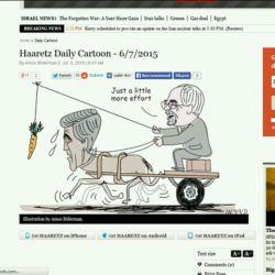 مذاکرات ازنظرروزنامه اسراییلی هاآرتص