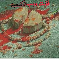 سلام وصبح بخیر... نماز وروزه هاتون مقبول درگاه حق..