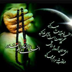 میگن دعا،دسته جمعیش قشنگه،،،،، پس: اللهی هیچ دلی تنگ نباشه هیچ کسی مریض یامریضدارنباشه اللهی هیچ کسی محتاج نباشه اللهی شفای جسم وروح وفکر،عطاکن  اللهی کسی شرمنده نباشه اللهی شرف وانسانیت روسرمبدأتمام خواسته هایمان قرارده اللهی ازتکبروغروروسوء ظن ونفرت وکینه دورمان کن  اللهی کلاممان به دروغ،آلوده نباشد واللهی دوستان خوبم همیشه شادباشندوخوشبخت،،،،،، التماس دعا،،،،،،