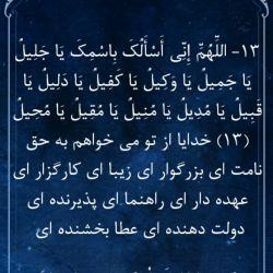 التماس دعا :'(