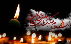 شهادت جانگداز حضرت علی علیه السلام بر عموم پیروانش تسلیت باد .