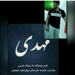 @mehdimahdavi13   @seyedmohammadmousavi