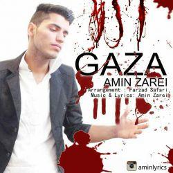 اینم آهنگ بنده به مناسبت روز قدس با عنوان غزه  تنظیم :فرزاد صفری ترانه و آهنگ :خودم لینک دانلود  http://www.mosa-hebeh.ir/post/497