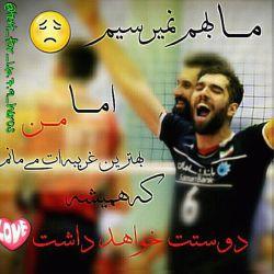 @seyedmohammadmousavi  @seyedmohammadmousavi  @seyedmohammadmousavi