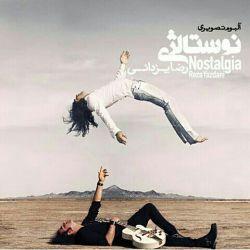 طرح روی جلد آلبوم تصویری #نوستالژی رونمایی شد... #رضایزدانی #هواداران_رضایزدانی