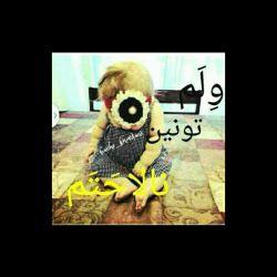 @amin.m1991  ....nalahatm azat...asan qahhhl...