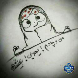 ۲۱تیر روز حجاب وعفاف گرامی باد....