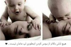 بوس کردن مامان