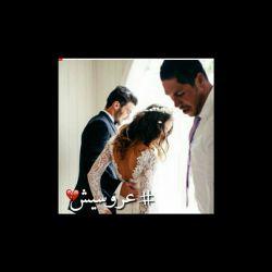 ایشالا هیچکدومتون اینجور عروسی دعوت نشین:'(:'(