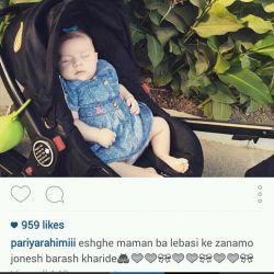 پریا رحیمی با اشتراک گذاری این عکس ساینا کوچولو گفته:عشقه مامان با لباسی که زن عمو جونش براش خریده. (ایول زن عمو سوگند)