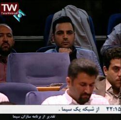 مراسم تجلیل از برترین های نوروزی..