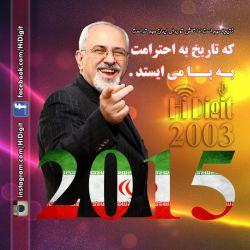 تشکر از تیم مذاکره کننده                                                                 تبریک به ملت ایران