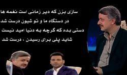 قسمتی از شعر جغرافیا سروده آقای کاظمی مهاجر افغان