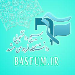 BASFUM.IR