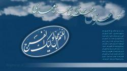 ✌پرسیدند:✌  آیا آدم گناهڪار هم مےتواند امام زمانش را ببیند؟  جواب دادند :  شمر هم امام زمانش را دید!  اما نشناخٺ...  اللهم عرفنی حجتڪ ....