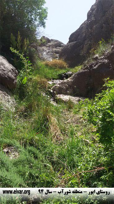 روستای ایور - بهار 94 - منطقه شوراب
