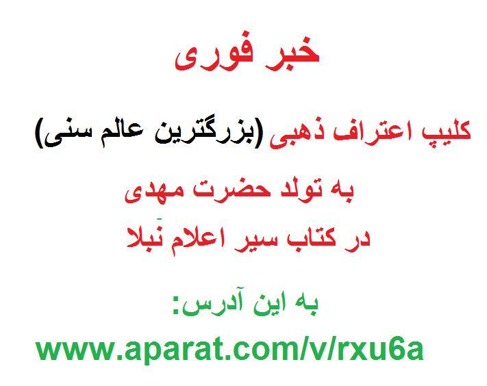 http://www.aparat.com/v/rxu6a