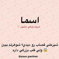 @aaaaasii  @asma20