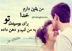میترا خانوم با شمام.::)