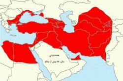 امپراطوری ایران هخامنشیان