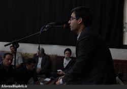 قاری بین المللی حاج سعید محمدی