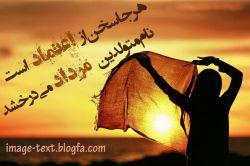 مرداد اومد :) دوستای مردادی رو تگ کنید ^__^