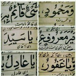 سر کلاس قرآن وقتی آخز آیه ها کلمه غفور میاد منو باید از وسط کلاس جمع کنن @seyedmohammadmousavi @amirghafour