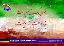 """- تنها دو تنی که برای """"عشق"""" تا واپسین نفس بدون هیچ چشمداشتی میجنگند، """"مادر"""" ، """"میهنپرست"""" هستند؛ که نه در پی پاداشند و نه نیازمند سپاسگذاری و نه جویایی نام و نشان و قدرت! // ایرانی بودنم افتخار است و میهن پرستی وظیفه و راه بی پایانم تا سر جان//"""