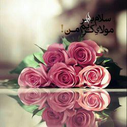 اللهم عجل لولیک الفرج       یکے میانِ ما آنقَدَر عاشق نشد     کھ مثلِ یعقوب دَر نبودَنَت اشک بریزَد     تا دسْتِ کم برایمان پیراھنے  بفرستے ...!!!