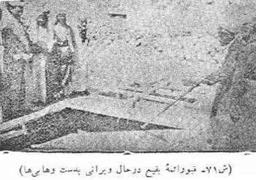 تخریب بقیع به دست وهابیون--برای دیدن  تمام تصاویر و کامل و جامع  از تخریب بقیع به آدرس      http://www.valiasr-aj.com/persian/shownews.php?idnews=7581   مراجعه کنید