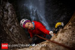 زهره عبد اله خانی - قهرمان یخ نوردی کشور- حسن دره-فشم