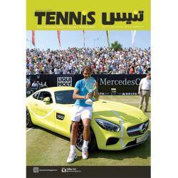 مجله محبوب و معروف ورزشی.                  مجله ای برای ورزش هیجانی و محبوب تنیس.