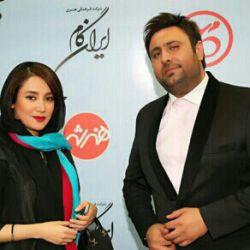 بهاره افشاری عزیزم همراه با خواننده موردعلاقه اش