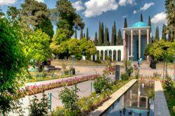 آرامگاه سعدیمعروف بهسعدیهمحل زندگی و دفنسعدی،شاعربرجستهٔپارسیگویاست.