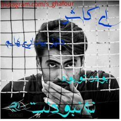 @amirghafour   @amirghafour