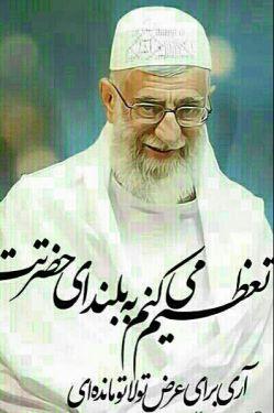 اللهم صل علی محمد وآل محمد وعجل فرجهم