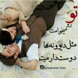 khaas,;-)