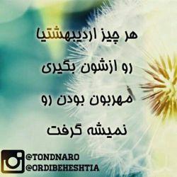 #ordibehesht