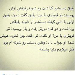 SaLaMaTiye Hame ReFiQa♥
