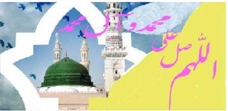 صلواتی از حرم نبی تا بقیع