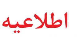 مجموعه کامل رسوایی دروغ های شبکه های وهابی در  این آدرس :   WWW.APARAT.COM/LWN