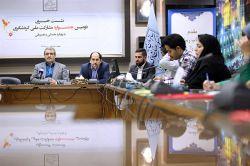نشست خبری دومین جشنواره مشارکت ملی گردشگری - 21 تیر 94