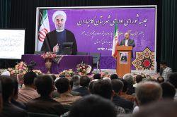 جلسه شورای اداری شهرستان کامیاران با حضور دکتر سلطانی فر - 5 مرداد 94