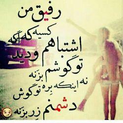 سلام دوستای نانارم:)خوبین؟؟؟دلم براتون تنگولیده بود:)))