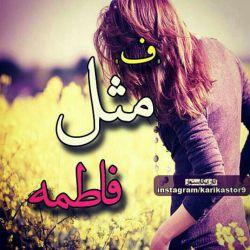 @faatem  @fatemeh.fa  @fatemeh.70  @fatemeh2020  @fatma..  @fatimarad  @fateme44  @fatemeh_6  @nafas120  @fasadi8021