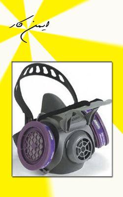 ایمن کار با تنوعات ماسک های فیلتردار در خدمت شماست www.emencar.com 02166622245