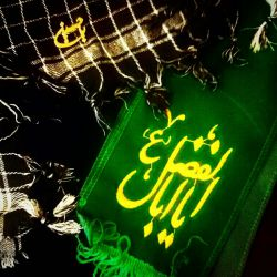 بسم الله الرحمن الرحیم هوووممم... هیشکی نیست! صدا میپیچه!! اینجا رو ساختم ک بشه دفتر خاطراتم. همتووون تو اینستایین!! همتووون!!! برای رفقامون شاید بد نباشه ک توی خاطرات تلخ و شیرینمون سهیم بشن حتما باید اینستا فیلتر شه ک پاشین بیایم یعنی؟!  عکس هم برای حسن آغاز #لنزور_خوب_است : 