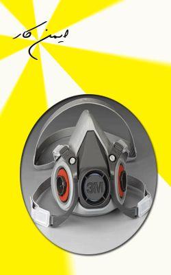 بهترین ماسک های فیلتردار www.666222.ir سامانه پیامک:30002166622245